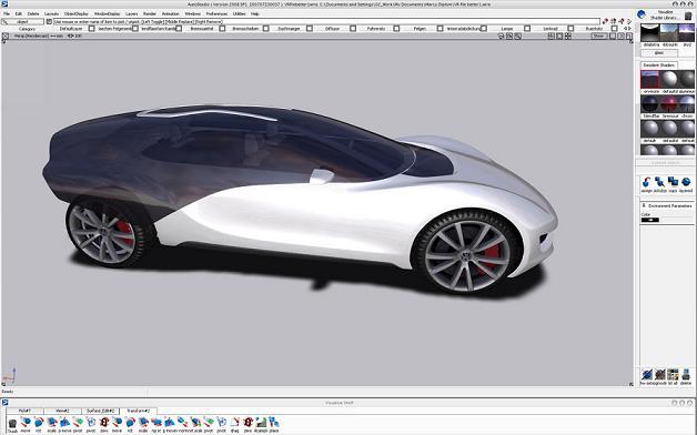 برنامه ساخت خودرو